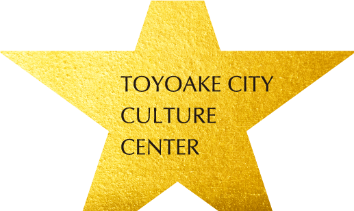 豊明市文化会館 TOYOAKE CITY CULTURE CENTER